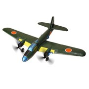 Warbird G4M2 Betty AirAce III - RTF